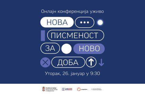 "Konferencija ""Nova pismenost za novo doba"""