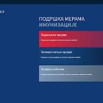 Prijava za vakcinisane građane Srbije