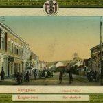 Promocija značajne knjige iz istorije razvoja Liceja